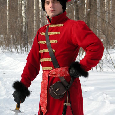 traditional russian quotstreletsquot coat for sale available