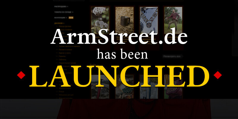 ArmStreet.de has been launched. Welcome!